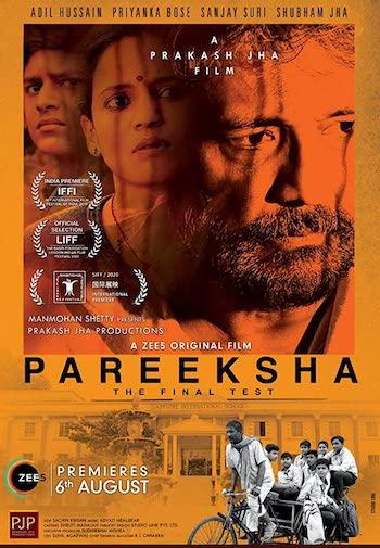 Pareeksha 2020