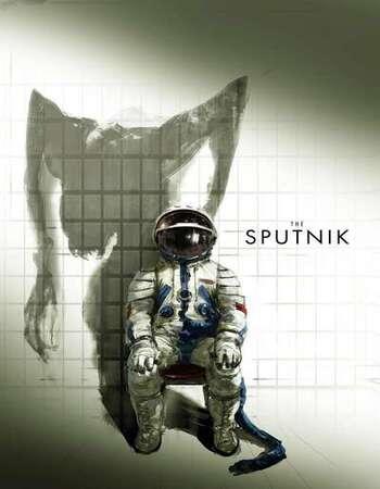 Sputnik 2020 subtitles