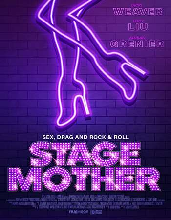 Stage Mother 2020 subtitles
