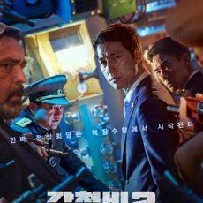 Steel Rain 2 2020 subtitles