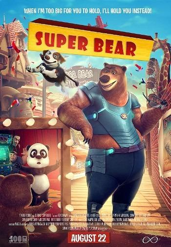 Super Bear 2019
