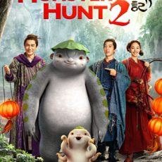 Monster Hunt 2 2018 Dual Audio