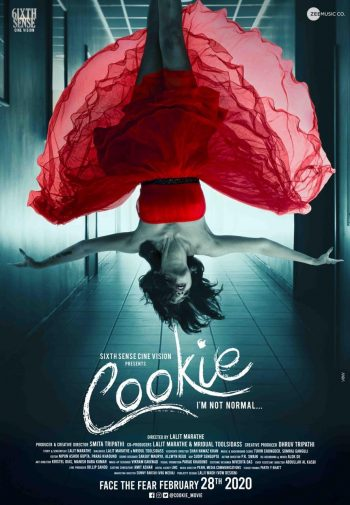 Cookie 2020 (Hindi)