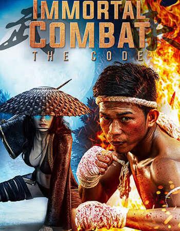 Immortal Combat The Code 2019