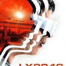 LX 2048 2020