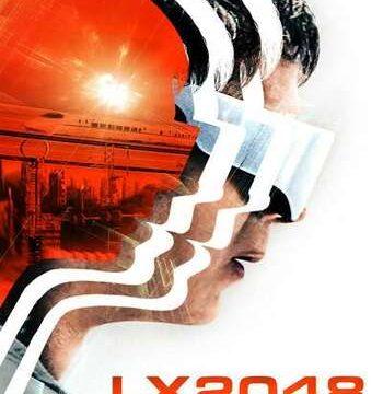 LX 2048 2020 Subtitles