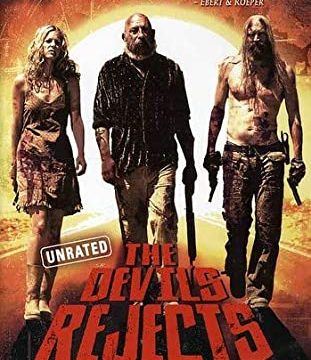 The Devils Rejects 2005