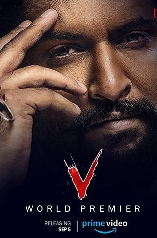 V (2020) Hindi/Urdu Subtitles 720p HDRip 1.4GB [in Telugu] Download
