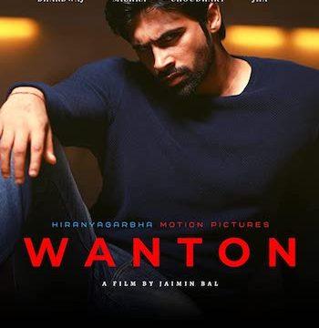 Wanton 2020