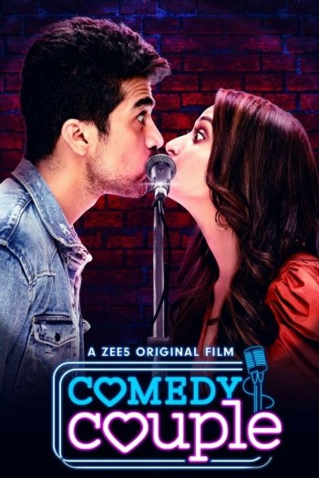 Comedy Couple 2020 (Hindi)