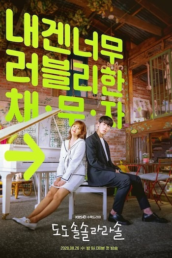 Do Do Sol Sol La La Sol season 1 Subtitles