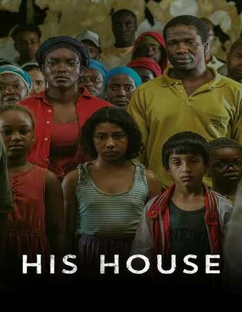 His House 2020