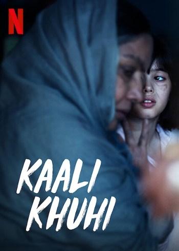 Kaali Khuhi 2020 Subtitles