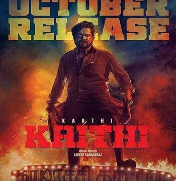 Kaithi 2020