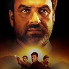 Mirzapur 2020 Season 02 Subtitles