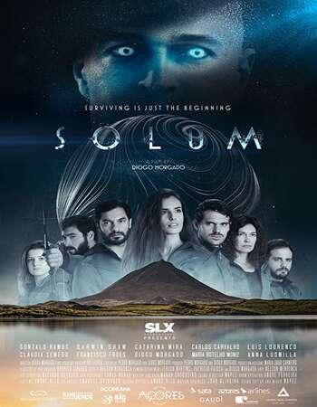 Solum 2020 Subtitles