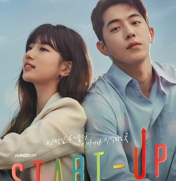 Start Up korean drama S01 E01
