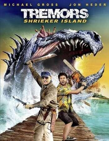 Tremors Shrieker Island 2020