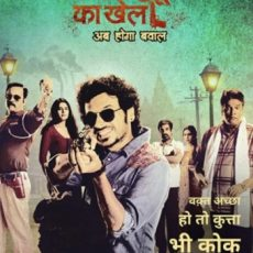Bicchoo Ka Khel s01 Subtitles