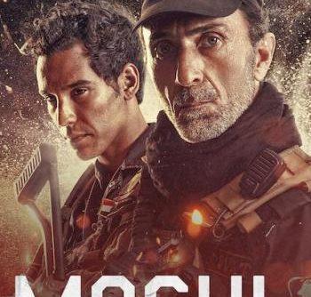 Mosul 2020