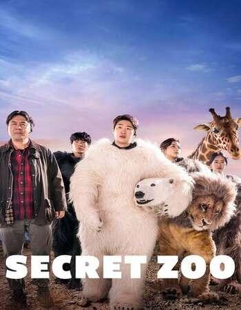 Secret Zoo 2020