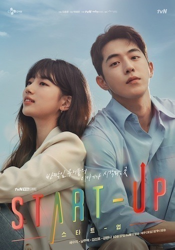 Start Up korean drama S01 E09