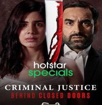 Criminal Justice 2020