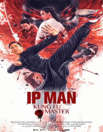 Ip Man Kung Fu Master 2020 1