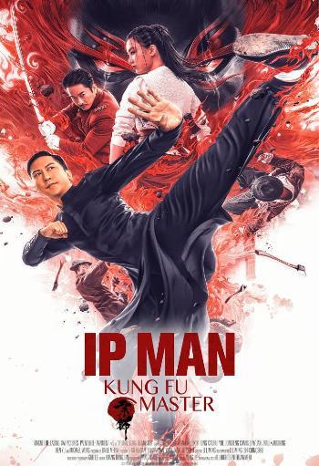 Ip Man: Kung Fu Master (2020) Dual Audio In English Chinese Full Movie