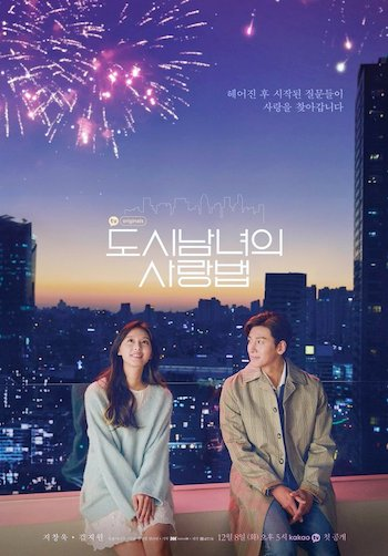 Lovestruck in the City Kdrama S01 E01
