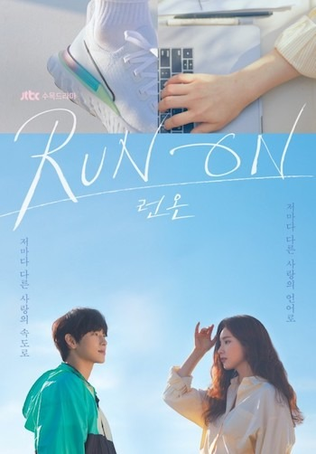 Run On K drama 2020