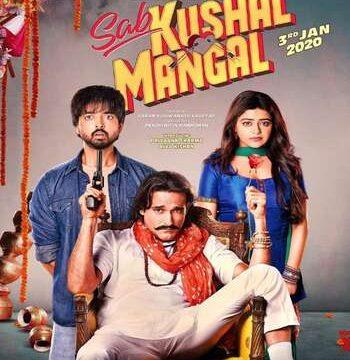 Sab Kushal Mangal 2020