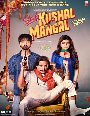 Sab Kushal Mangal 2020 Subtitles