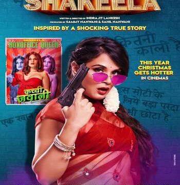 Shakeela 2020