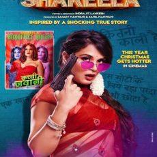 Shakeela 2020 Subtitles