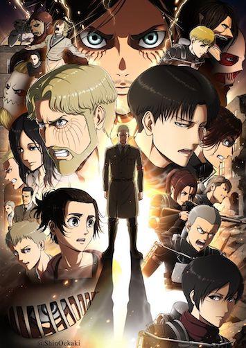 Shingeki no Kyojin Season 4 Subtitles