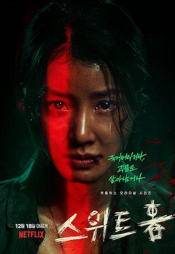 Sweet Home Season 1 Episode 4 Korean Drama Download