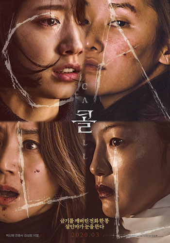 The Call 2020 korean Subtitles