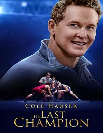 The Last Champion 2020