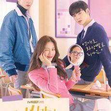 True Beauty K Drama S01 E01