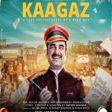 Kaagaz 2021 Subtitles