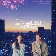 Lovestruck in the City Kdrama S01 E08