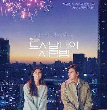 Lovestruck in the City Kdrama S01 E08