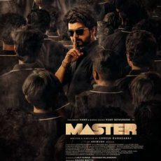 Master 2021