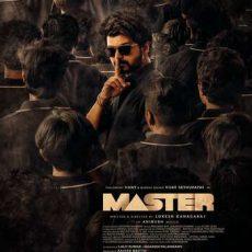 Master 2021 Subtitles