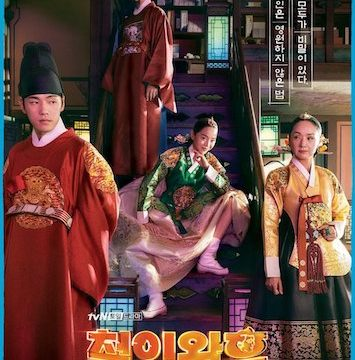 Mr. Queen Cheolinwanghoo 2020 S01 E09