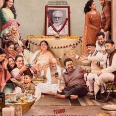 Ramprasad Ki Tehrvi 2021 Subtitles