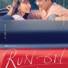 Run On K drama S01 E08