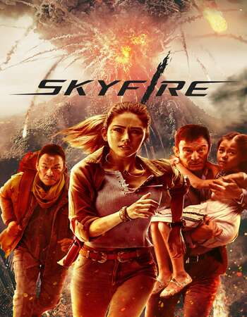 Skyfire 2019 Chinese