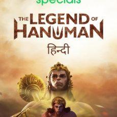 The Legend of Hanuman 2021 S01 Hindi